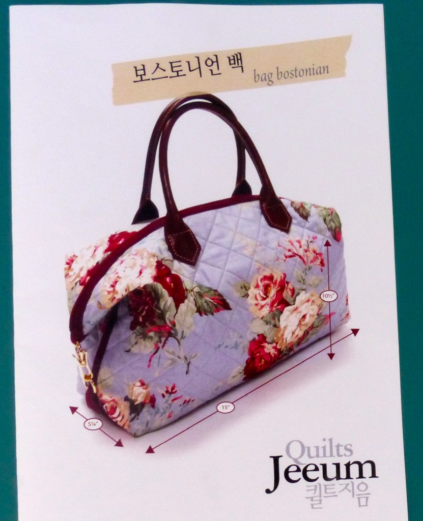 Pattern, Bag Bostonian